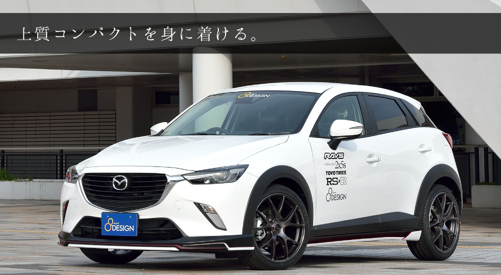 Mazda Cx 3 Eight Design
