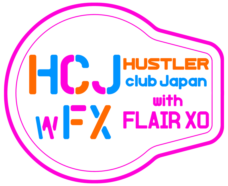 HCJメインロゴ_2