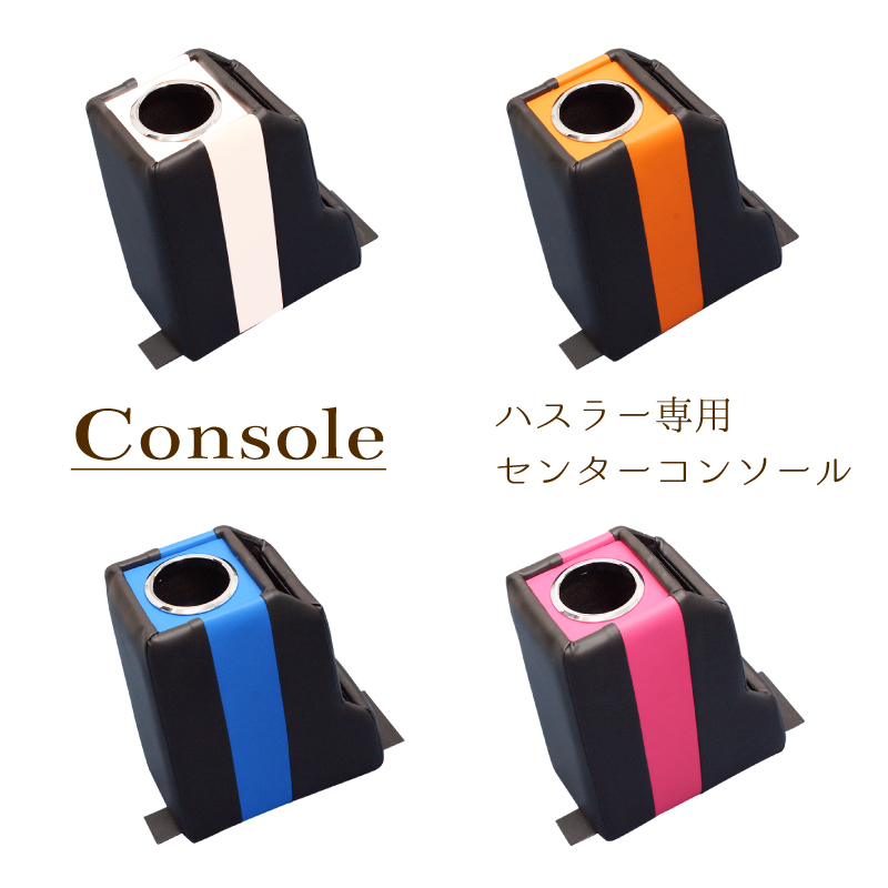 console_top